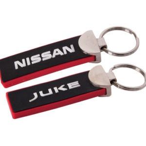 Nissan Juke Silicone Keyring