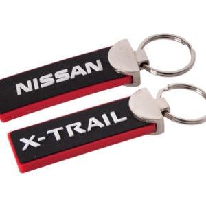 Nissan X-trail Silicone Keyring